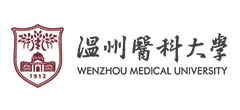 Wenzhou Medical University (WMU)