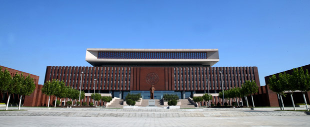 Nankai University (NKU)