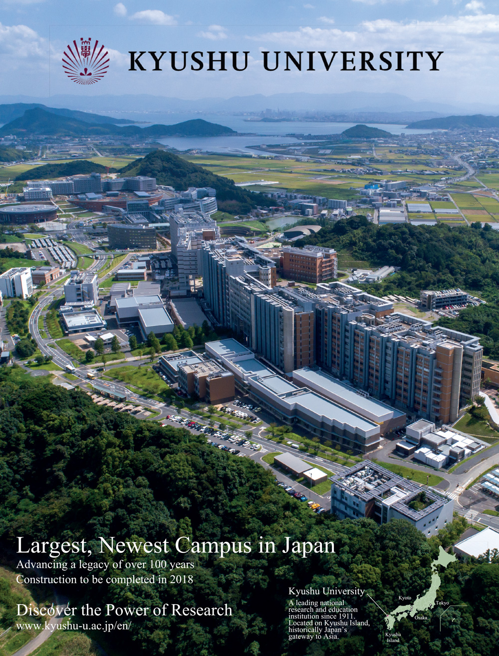 Kyushu University campuses are surrounded by open space and beautiful scenery.