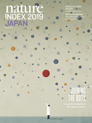 Nature Index 2019 Japan